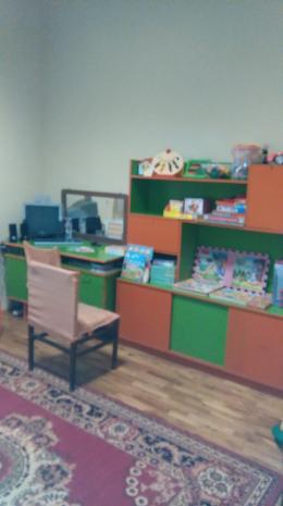 Обща и допълнителна подкрепа за личностното развитие на децата  3
